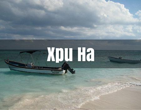 Xpu Ha